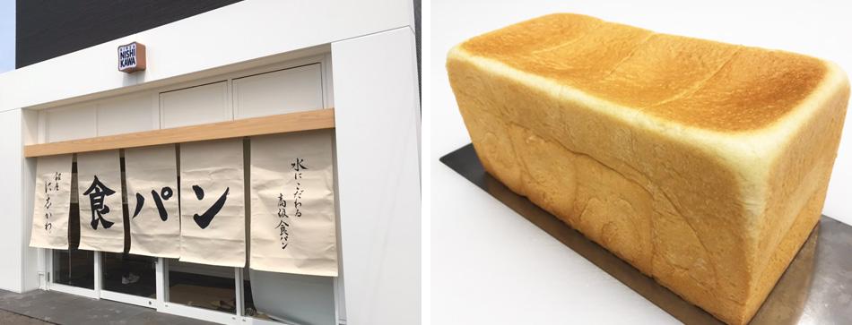 北越ノバックス事業内容-食パン専門店
