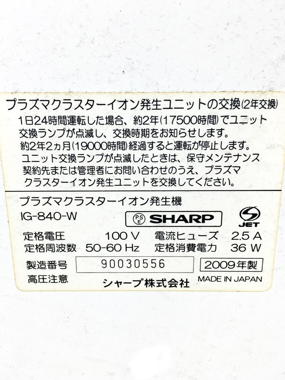 H0001