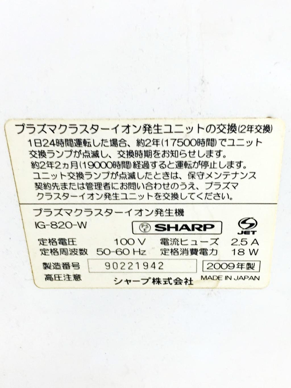 H0002