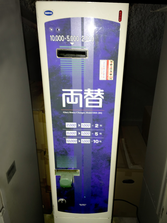 H0010