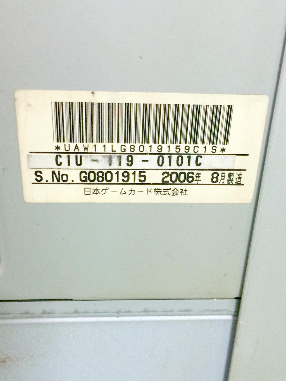 H0028