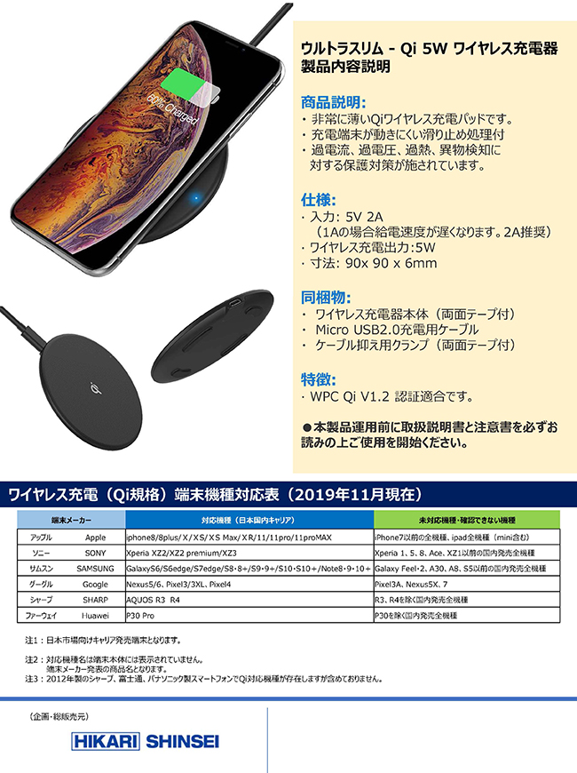 qi_wireless_battery_charger02