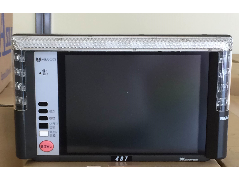 H0058