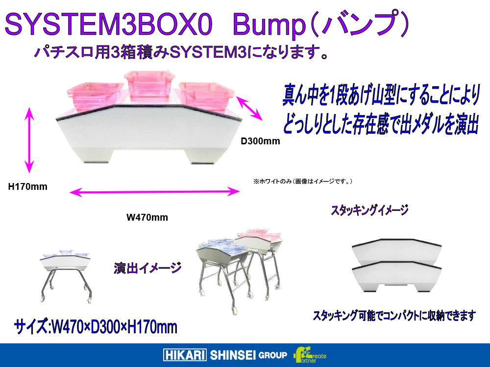 023_bump