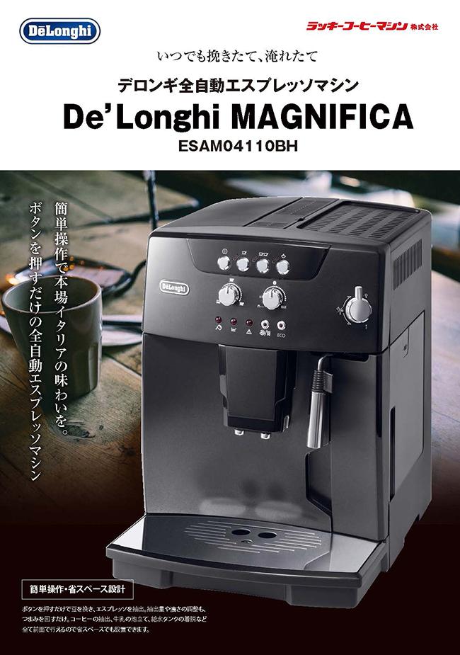 coffee01_1