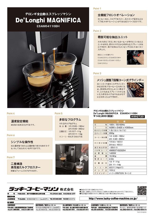 coffee01_2
